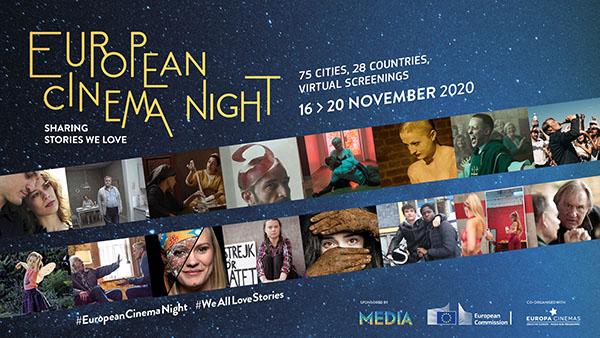 European-Cinema-Night